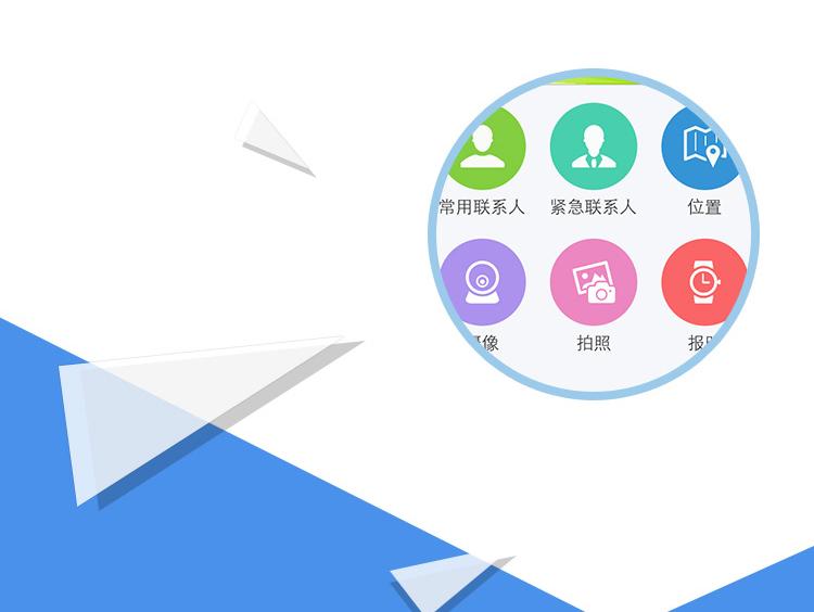 智能硬件移动app应用开发