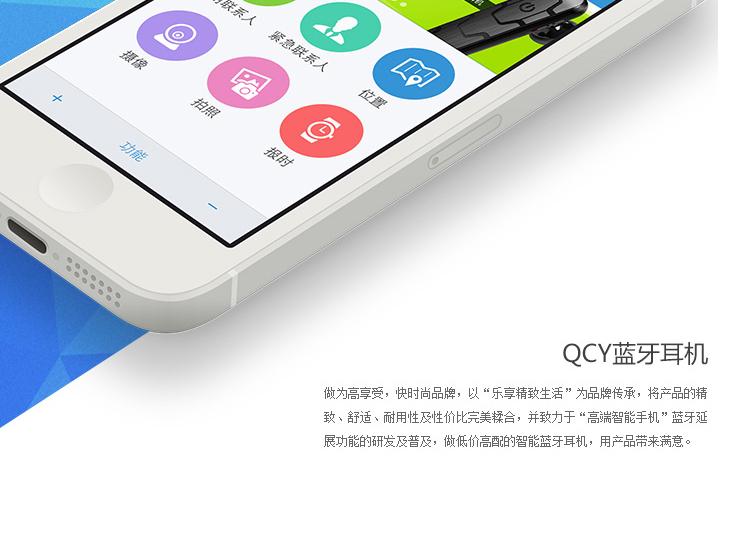 智能硬件手机app软件开发