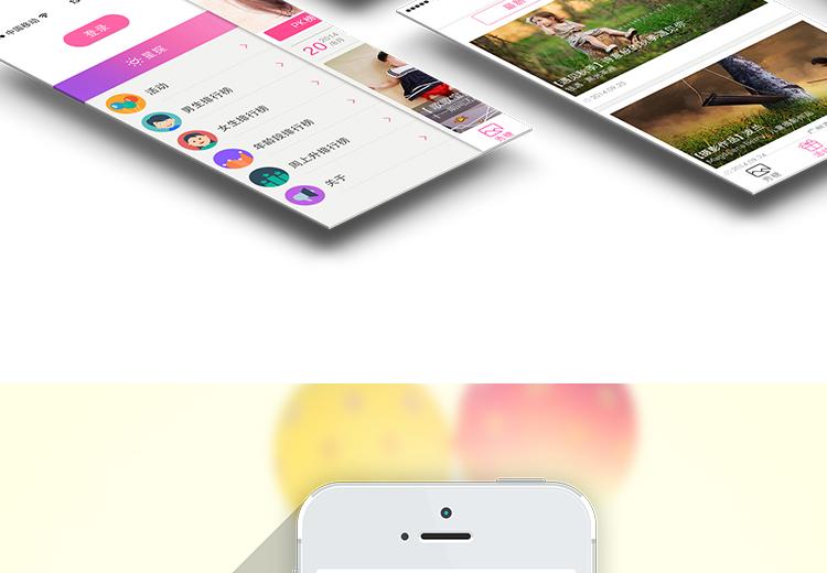 社交app软件开发