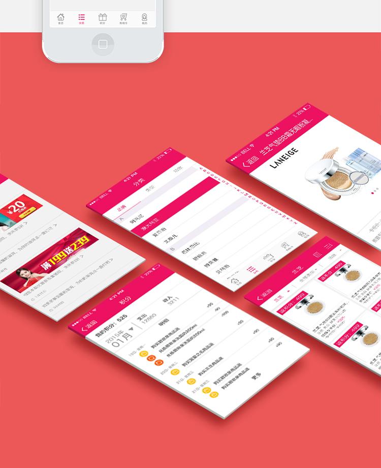 本地生活商城app开发